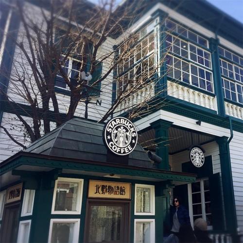 神戸北野坂 スターバックスコーヒー