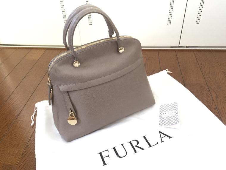 フルラ パイパー 保存袋