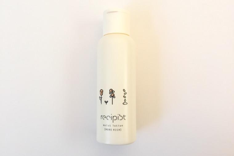 資生堂レシピストのプチプラ化粧水・美容液をアラサーが使って