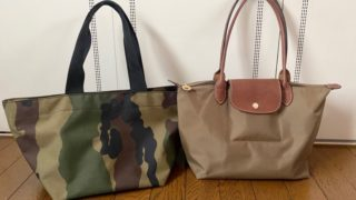 通勤バッグにおすすめのロンシャンとエルベシャプリエ比較